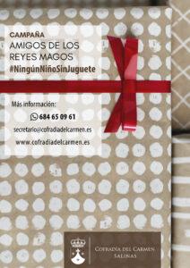 """Campaña """"Amigos de los Reyes Magos"""""""